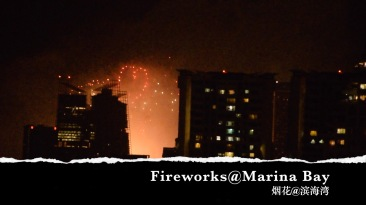 love-shaped-fireworks